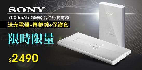 UDN電子商務BANNER