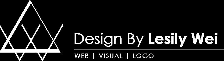 LesilyWei | 13年設計經驗