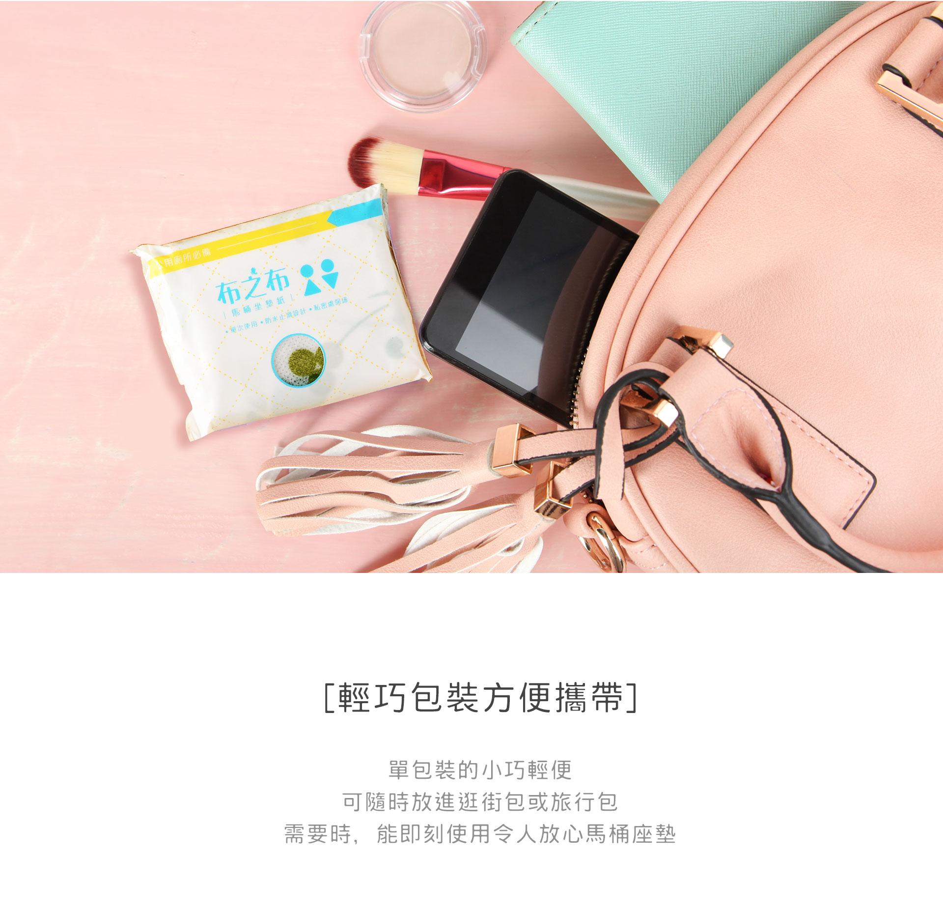 大漢科技-布之布網站用圖